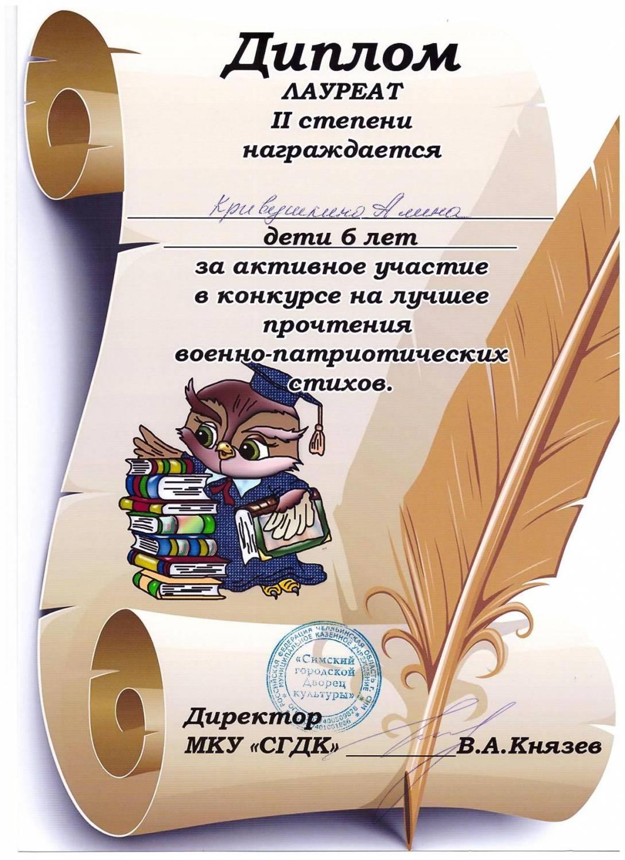 Интернет-магазин подарков в Москве - купить подарок
